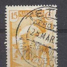 Sellos: MARRUECOS 1933 EDIFIL 137 NUEVO* VALOR 2019 CATALOGO 4.30 EUROS. Lote 140459594