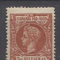 Sellos: ALFONSO XIII FERNANDO POO 1899 EDIFIL 52 NUEVO* VALOR 2019 CATALOGO 3.30 EUROS. Lote 140481950