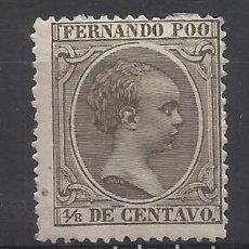 Sellos: ALFONSO XIII FERNANDO POO 1894 EDIFIL 12 NUEVO* VALOR 2019 CATALOGO 36.- EUROS. Lote 140484234