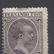 Sellos: ALFONSO XIII FERNANDO POO 1894 EDIFIL 15 NUEVO* VALOR 2019 CATALOGO 23.- EUROS. Lote 140484454