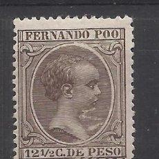 Sellos: ALFONSO XIII FERNANDO POO 1894 EDIFIL 20 NUEVO* VALOR 2019 CATALOGO 20.- EUROS. Lote 140485386