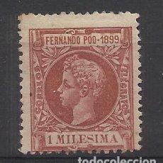 Timbres: ALFONSO XIII FERNANDO POO 1899 EDIFIL 50 NUEVO(*) VALOR 2019 CATALOGO 3.30 EUROS. Lote 140487490