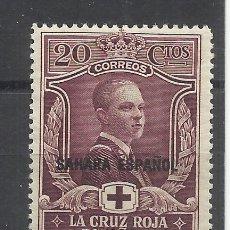 Sellos: CRUZ ROJA SAHARA OCUPACION ESPAÑOLA 1926 EDIFIL 16 NUEVO* VALOR 2019 CATALOGO 4.- EUROS . Lote 140500542