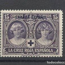 Sellos: CRUZ ROJA SAHARA OCUPACION ESPAÑOLA 1926 EDIFIL 15 NUEVO** VALOR 2019 CATALOGO 5.- EUROS . Lote 140501030