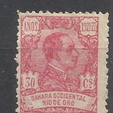 Sellos: ALFONSO XIII RIO DE ORO OCUPACION ESPAÑOLA 1921 EDIFIL 137 NUEVO(*) VALOR 2019 CATALOGO 1.95 EUROS . Lote 140501478