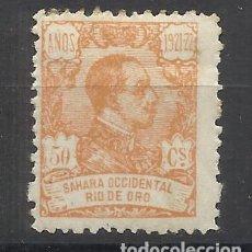 Sellos: ALFONSO XIII RIO DE ORO OCUPACION ESPAÑOLA 1921 EDIFIL 139 NUEVO* VALOR 2019 CATALOGO 1.95 EUROS . Lote 140501598