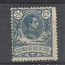 Sellos: ALFONSO XIII RIO DE ORO OCUPACION ESPAÑOLA 1909 EDIFIL 47 NUEVO* VALOR 2019 CATALOGO 2.90 EUROS . Lote 140502286