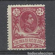 Sellos: ALFONSO XIII RIO DE ORO OCUPACION ESPAÑOLA 1909 EDIFIL 48 NUEVO* VALOR 2019 CATALOGO 2.90 EUROS . Lote 140502370