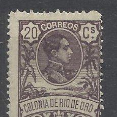 Sellos: ALFONSO XIII RIO DE ORO OCUPACION ESPAÑOLA 1909 EDIFIL 46 NUEVO* VALOR 2019 CATALOGO 2.90 EUROS . Lote 140502462