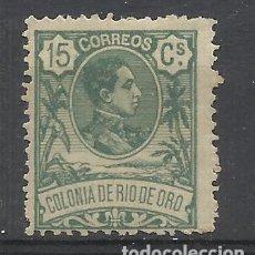 Sellos: ALFONSO XIII RIO DE ORO OCUPACION ESPAÑOLA 1909 EDIFIL 45 NUEVO* VALOR 2019 CATALOGO 1.20 EUROS . Lote 140502614