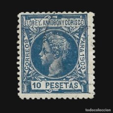Sellos: ELOBEY ANNOBÓN CORISCO 1903.ALFONSO XIII. 10P. AZUL USADO. EDIF. 18 MARQUILLA ROIG.. Lote 140800470