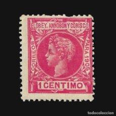 Sellos: ELOBEY ANNOBÓN CORISCO 1905.ALFONSO XIII. 1C. ROSA. NUEVO EDIF. 19. Lote 140801082