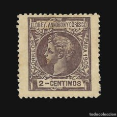 Sellos: ELOBEY ANNOBÓN CORISCO 1905.ALFONSO XIII. 2C.VIOLETA OSCURO. NUEVO EDIF.Nº 20. Lote 140801490