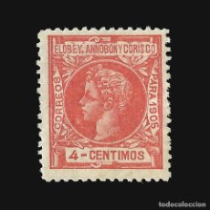 Sellos: ELOBEY ANNOBÓN CORISCO 1905.ALFONSO XIII. 5C.VERDE OSCURO. NUEVO*. EDIF.Nº 23 MARQUILLA. Lote 140819522
