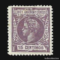 Sellos: ELOBEY ANNOBÓN CORISCO 1905.ALFONSO XIII. 15C.VIOLETA.NUEVO*. EDIF.Nº 25. Lote 140820326