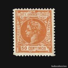 Sellos: ELOBEY ANNOBÓN CORISCO 1905.ALFONSO XIII. 50C.NARANJA.NUEVO*. EDIF.Nº 27. Lote 140833246