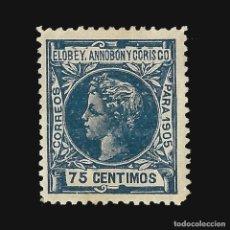 Sellos: ELOBEY ANNOBÓN CORISCO 1905.ALFONSO XIII. 75C. AZUL.NUEVO. EDIF.Nº 28. Lote 140834302