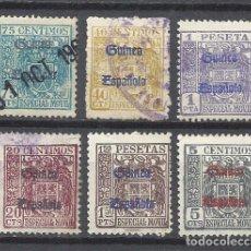Sellos: Q546J-SELLOS FISCALES GUINEA ESPAÑOLA 1940 SOBRECARGA HABILITADOS AFRICA OCCIDENTAL.SPAIN REVENUE.. Lote 140839286