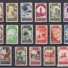 Sellos: MARRUECOS AÑO 1940 TIPOS DIVERSOS, EDIFIL Nº 200 A 216* * (NUEVOS) . Lote 140902750