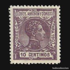 Sellos: ELOBEY 1907.ALFONSO XIII. 10C.NUEVO*.HN EDIFIL 40. Lote 140912810