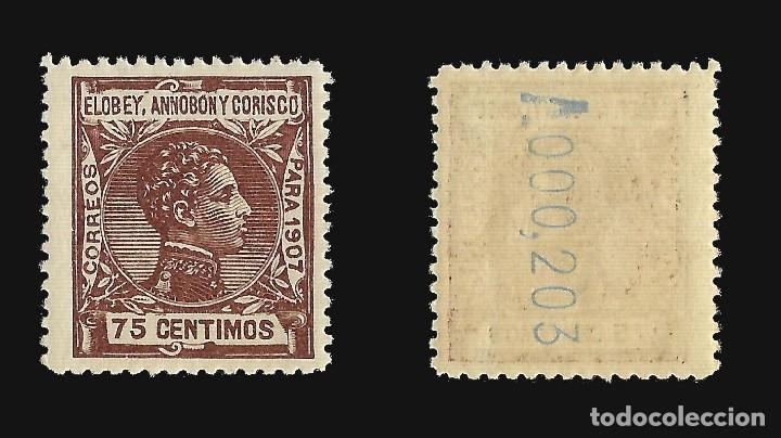 Sellos: ELOBEY ANNOBÓN CORISCO 1907.Alfonso XIII. 75c.castaño rojo. Nuevo**. Edif.nº 44 - Foto 2 - 140915942