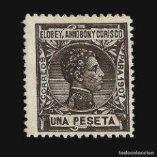 Sellos: ELOBEY ANNOBÓN CORISCO 1907.ALFONSO XIII. 1P.SEPIA OSCURO. NUEVO**. EDIF.Nº 45. Lote 140916090