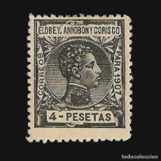 Sellos: ELOBEY ANNOBÓN CORISCO 1907.ALFONSO XIII. 4P.OLIVA. NUEVO**. EDIF.Nº 48. Lote 140920678