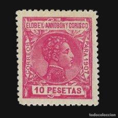 Sellos: ELOBEY ANNOBÓN CORISCO 1907.ALFONSO XIII. 10P.ROSA. NUEVO**. EDIF.Nº 50. Lote 140920938