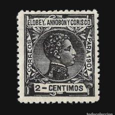 Sellos: ELOBEY ANNOBÓN CORISCO 1907.ALFONSO XIII. 2C.NEGRO. NUEVO*. EDIF.Nº 36. Lote 140954174