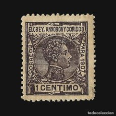 Sellos: ELOBEY ANNOBÓN CORISCO 1907.ALFONSO XIII. 1C.VIOLETA OSCURO. NUEVO**. EDIF.Nº 35. Lote 140954366