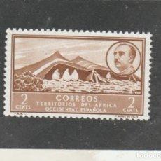 Sellos: AFRICA OCCIDENTAL 1950 - EDIFIL NRO. 3 - PAISAJE Y GRAL. FRANCO - NUEVO. Lote 141187884
