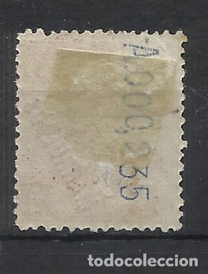Sellos: alfonso XIII MARRUECOS 1903 EDIFIL 11 nuevo* VALOR 2019 CATALOGO 35.- EUROS - Foto 2 - 140414058