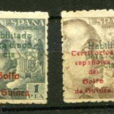 Sellos: 4 SELLOS DE FRANCO CON SOBRECARGA DE GUINEA ESPAÑOLA. VER DESCRIPCIÓN. Lote 141511034
