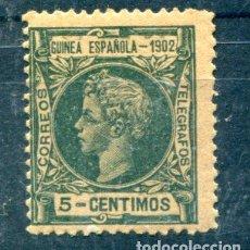 Sellos: EDIFIL 1 DE GUINEA ESPAÑOLA. NUEVO SIN FIJASELLOS, GOMA ANARANJADA. 5 CTS AÑO 1902. Lote 141511818