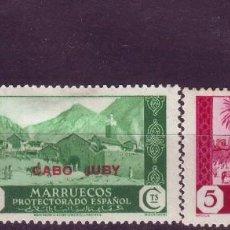 Sellos: AÑO 1935.CABO JUBY 67-68-69*MH. CON CHARNELA. Lote 141555218