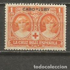 Sellos: ESPAÑA CABO JUBY EDIFIL NUM. 26 * NUEVO CON FIJASELLOS. Lote 141590478