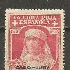Sellos: ESPAÑA CABO JUBY EDIFIL NUM. 27 * NUEVO CON FIJASELLOS. Lote 141590534
