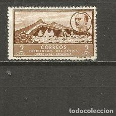 Sellos: ESPAÑA AFRICA OCCIDENTAL EDIFIL NUM. 3 USADO. Lote 141592650