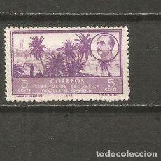 Sellos: ESPAÑA AFRICA OCCIDENTAL EDIFIL NUM. 4 USADO. Lote 141592770