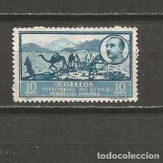 Sellos: ESPAÑA AFRICA OCCIDENTAL EDIFIL NUM. 5 USADO. Lote 141592806
