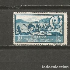 Sellos: ESPAÑA AFRICA OCCIDENTAL EDIFIL NUM. 5 USADO. Lote 141592866