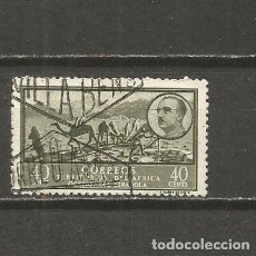 Sellos: ESPAÑA AFRICA OCCIDENTAL EDIFIL NUM. 9 USADO. Lote 141592922