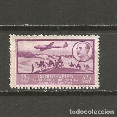 Sellos: ESPAÑA AFRICA OCCIDENTAL EDIFIL NUM. 24 USADO. Lote 141592978