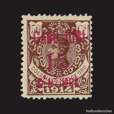 Sellos: CABO JUBY. 1916.SELLOS RIO DE ORO. HABILITADO.15C S 50C. NUEVO**EDIFIL.Nº 3. Lote 141666218