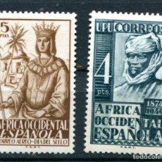 Sellos: EDIFIL 1 Y 2 DE AFRICA OCCIDENTAL ESPAÑOLA. NUEVOS SIN FIJASELLOS. Lote 141689621