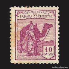 Sellos: SAHARA 1924.DROMEDARIO E INDÍGENA. 10P. CARMÍN VIOLETA. NUEVO. EDIF. Nº 12 Nº 000 000.. Lote 141751750