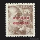 Sellos: SAHARA 1941. SELLOS DE 1940 HABILITADOS. 2P. CASTAÑO . NUEVO**. EDIF. Nº 60 MARQUILLA. Lote 141758038