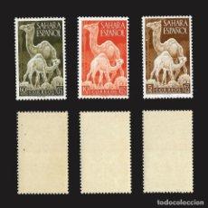 Sellos: SAHARA 1951. DÍA DEL SELLO. SERIE COMPLETA . NUEVO***. EDIF. Nº 91-93. Lote 141761158