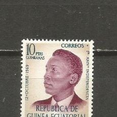 Timbres: GUINEA ECUATORIAL EDIFIL NUM. 9 USADO. Lote 141784050