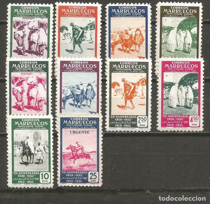 MARRUECOS EDIFIL NUM. 384/393 * SERIE COMPLETA CON FIJASELLOS -EL 393 SIN GOMA- (Sellos - España - Colonias Españolas y Dependencias - África - Marruecos)